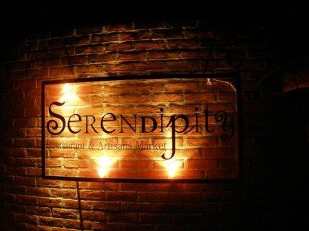 serendipity-restaurant